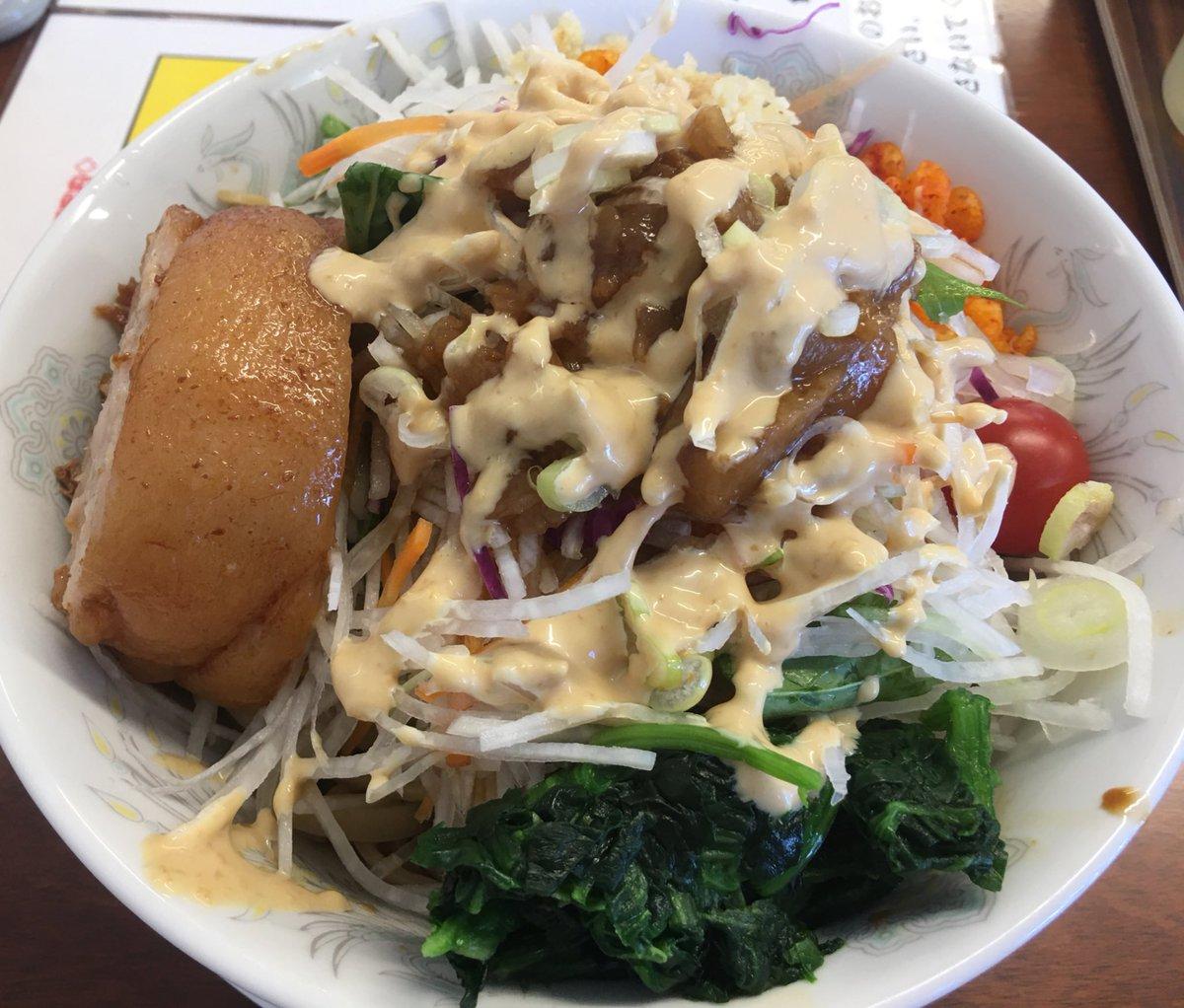 test ツイッターメディア - 花の名(佐久市)で冷やし中華平打ち麺+レンソウ、ニンニクねぎ脂辛揚げガリマヨ。自分が注文の後売り切れ。タレは味濃いめ。冷えた平打ち麺はコシマシマシ。分厚い味付きチャーシューは脂トロトロ。野菜は大根、人参、水菜等で、シャキッとしてタレと好相性。二郎系冷やし中華、美味しかったです😄 https://t.co/Df4KctACGa
