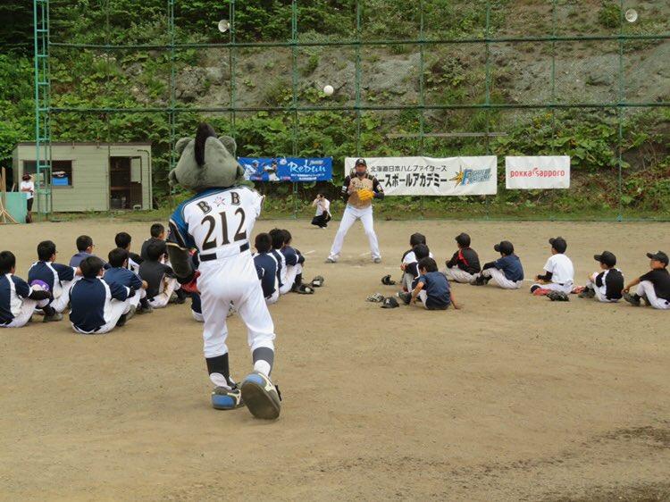 test ツイッターメディア - 今年2回目の #ファイターズスポーツキャラバン は礼文町でした!野球⚾️にバスケ🏀、サッカー⚽️、ダンス💃と、色々な競技の教室を行いました🐻 小学校では特別授業も😆  🔜次は中標津町(9/24~26) https://t.co/7oseniTY5t