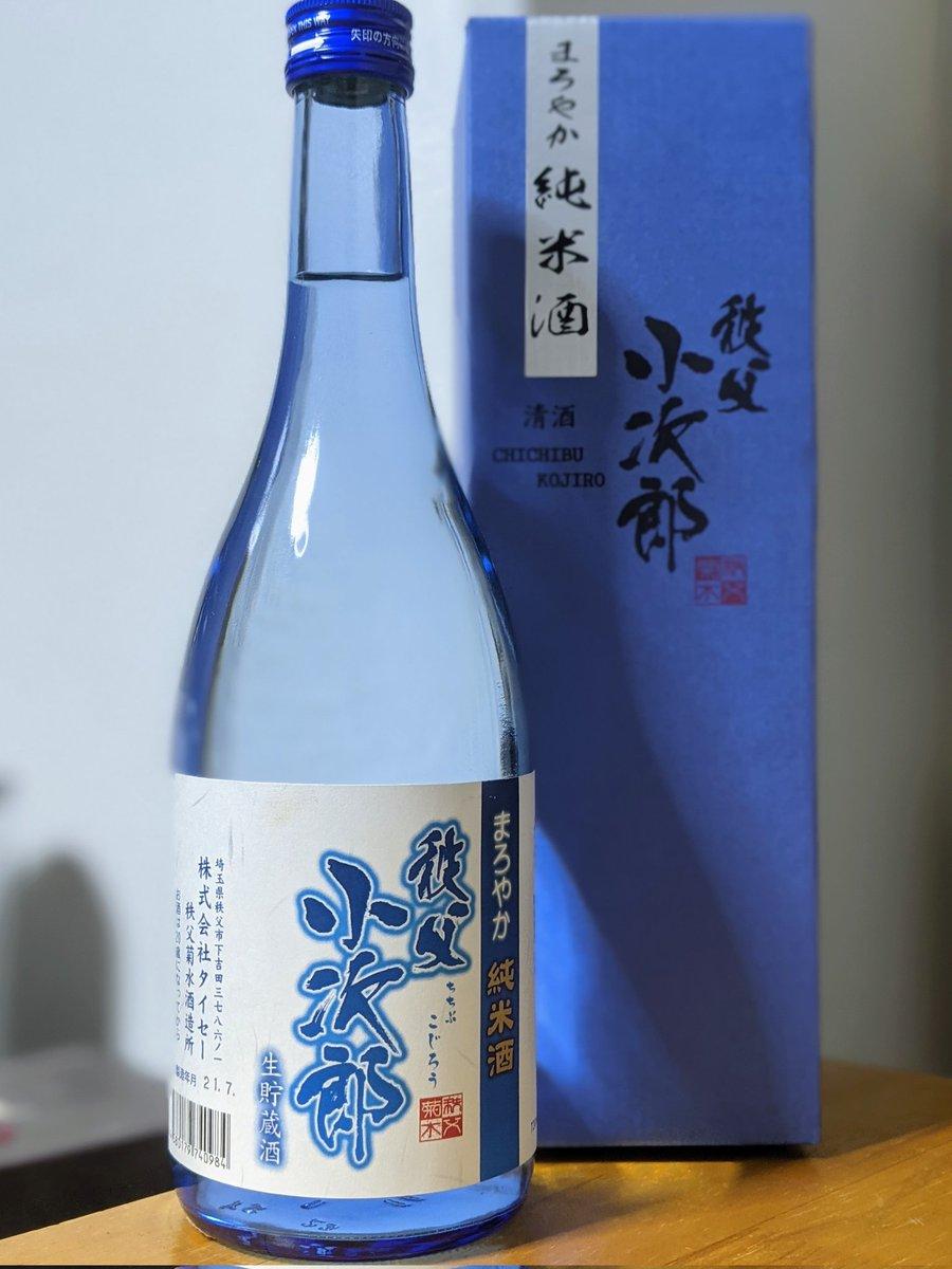 test ツイッターメディア - 【コメント】 ・No.52の誤りです。失礼💦 小次郎は蔵元の祖先の名前だそうです。 ・熟成酒のような酸味がキュウリ🥒の酢味噌和えや漬物のような一品と合いそうです。スッキリ秩父錦ともしっかり武甲正宗とも異なるタイプ(生原酒や2回火入れの純米酒も買えば良かったですね)。 #秩父の地酒 #秩父小次郎 https://t.co/eWR7WQEp4w