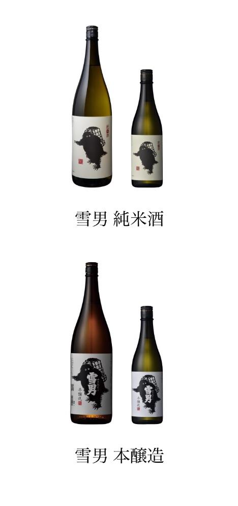 test ツイッターメディア - 鶴齢をお造りしている酒造様なのですね。 能見さんは本醸造をお召し上がりの ようですが 純米酒もあると。 それぞれ使用米が違うのか…。 純米酒の方が日本酒度高めですから より辛口なのですね。 本醸造は軟水仕込みならば 口当たりはよいかしら? https://t.co/BTzNrRXvUB