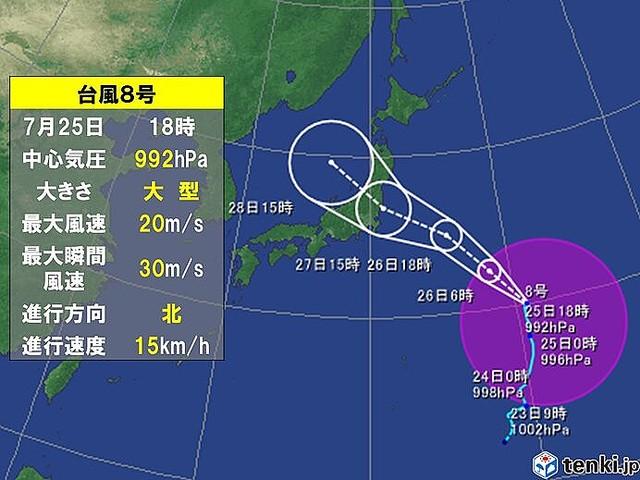 test ツイッターメディア - 【大型】連休明けの日本列島に台風が襲来、雨や風が穏やかなうちに備えを https://t.co/kNbZ0vxaTU  今後、進路を徐々に西寄りにシフトし、27日火曜日の午後に東日本から東北地方に接近、上陸する恐れ。上陸することになれば、東日本から東北に甚大な被害をもたらした2019年19号以来2年ぶりとのこと。 https://t.co/KM39k4DM4A