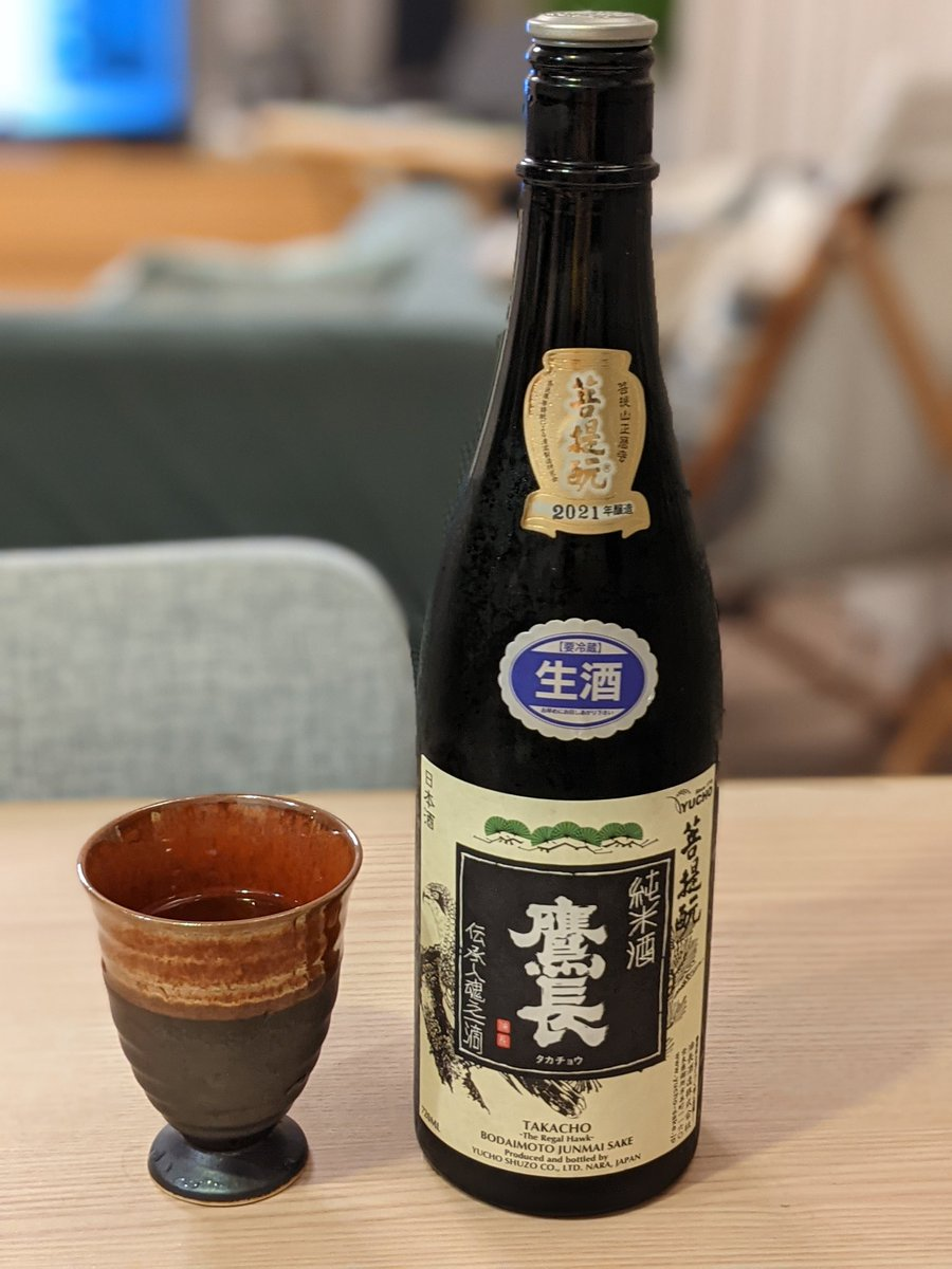 test ツイッターメディア - 鷹長 菩提もと純米酒 日本酒度-28とめちゃくちゃ甘いのだけど、風の森らしいシュワッと感とバランスしていて、なかなか良い https://t.co/FLzrrsRlKt