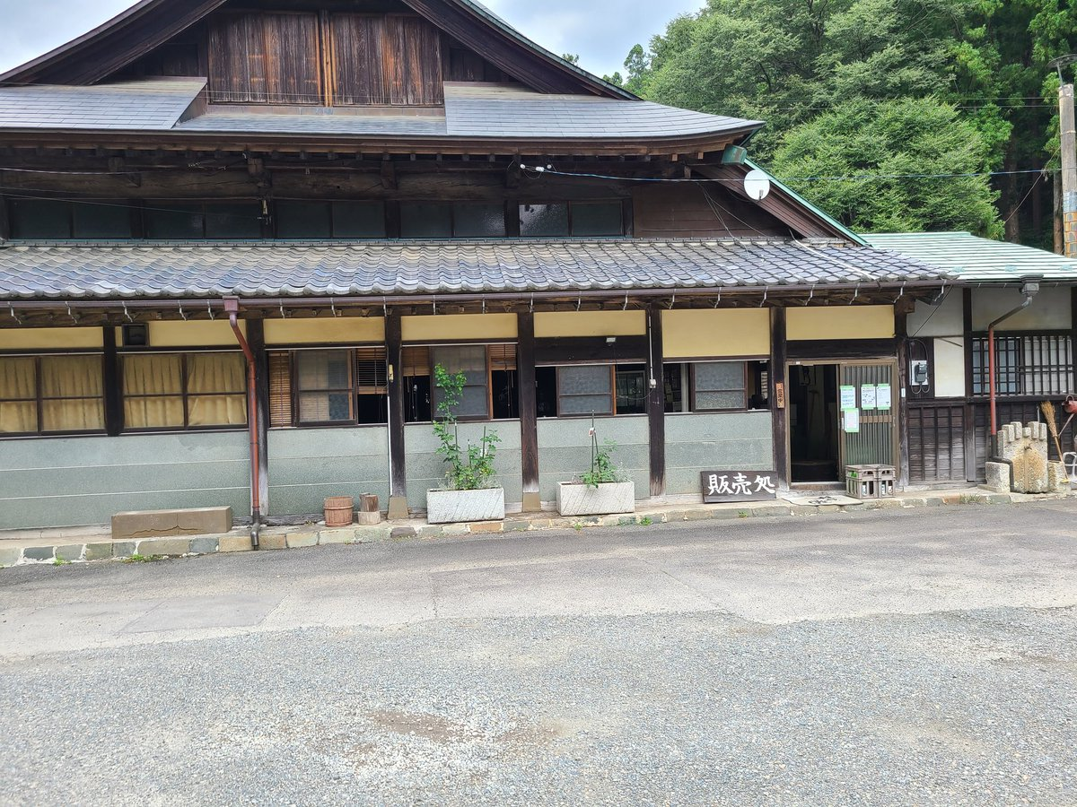 test ツイッターメディア - ちょっと久保田酒造さんに立ち寄り日本酒購入。 https://t.co/DdICZkO9lS