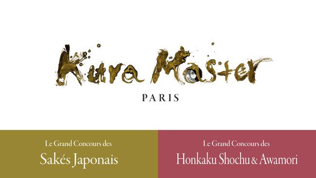 test ツイッターメディア - ちえびじん 純米吟醸酒 山田錦が2021年フランス、パリKura Masterコンクールでプラチナ賞を受賞。  720ml https://t.co/9tCoS795os 1800ml https://t.co/EbewDMjAtm  世界一有名なワイン評論家のパーカーポイント90点を獲得した日本酒でもあります。  #ちえびじん #受賞 #日本酒 #パーカーポイント https://t.co/sFqG8TV0Zt