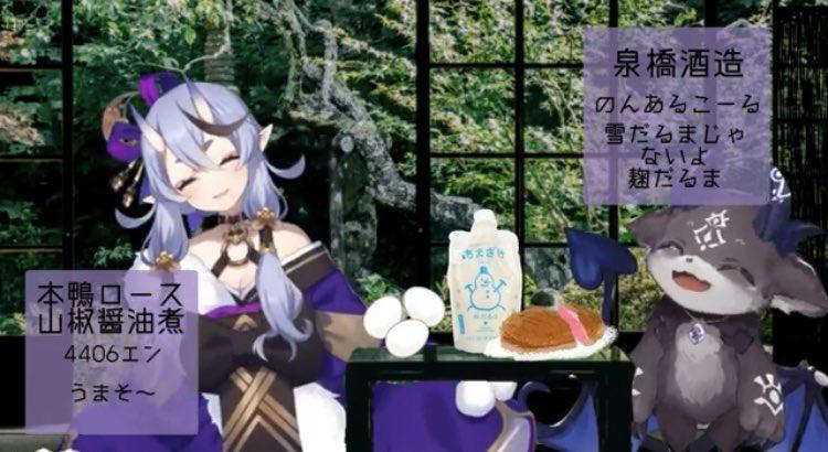 test ツイッターメディア - 泉橋酒造の甘酒が桃源郷の出される飲み物ってくらい甘いらしいから記録  ノンアルコールなら気楽に買える!! https://t.co/dp7qP1swQr