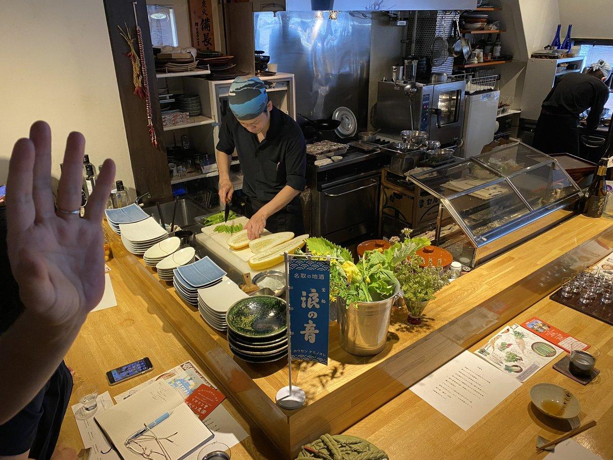 test ツイッターメディア - 昨晩は福島会津で伝統野菜を育てているリオリコ堂と佐々木酒造店のお酒の会。会場は一番町の縁YENISHI。会津のテロワールだったり、宮城の米のお話だったり、というか久しぶりのお酒の会でした。綺麗で美味しいお料理、お酒をみんなで楽しむっていいなー。(感染症対策をしっかりとして行いました) https://t.co/jopYXSTZph