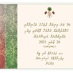 Happy 56th Independence Day Maldives! https://t.co/FXUhlZT6En