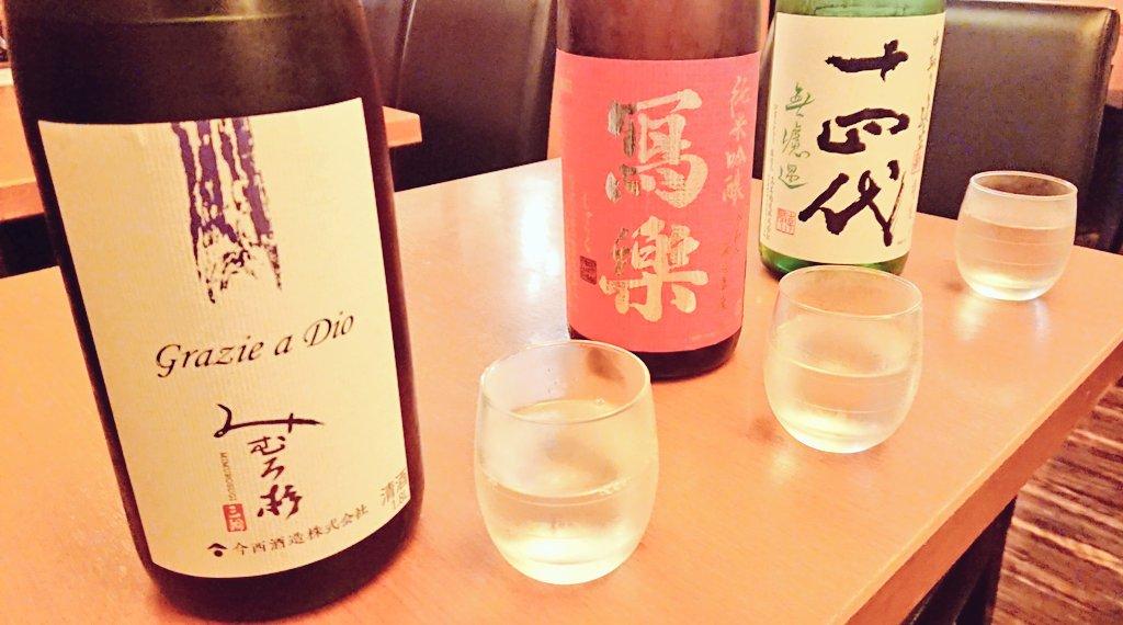 test ツイッターメディア - 誕生日に飲み比べさせてもらった日本酒 写楽めっちゃ美味かったなぁ https://t.co/s1ocMcrRN6