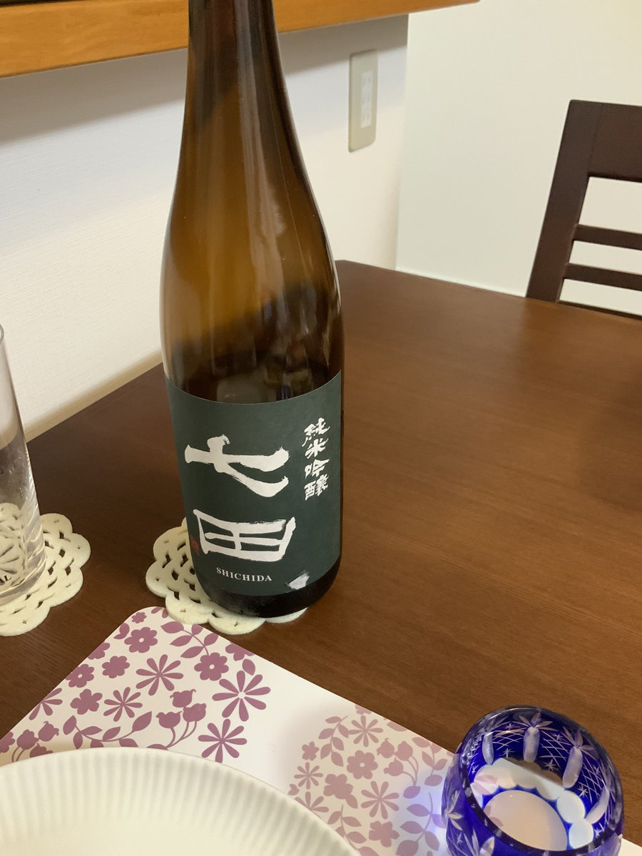 test ツイッターメディア - 今日の日本酒「七田」佐賀県小城市のお酒 スッキリして飲みやすい https://t.co/Mnv2dj7ks6