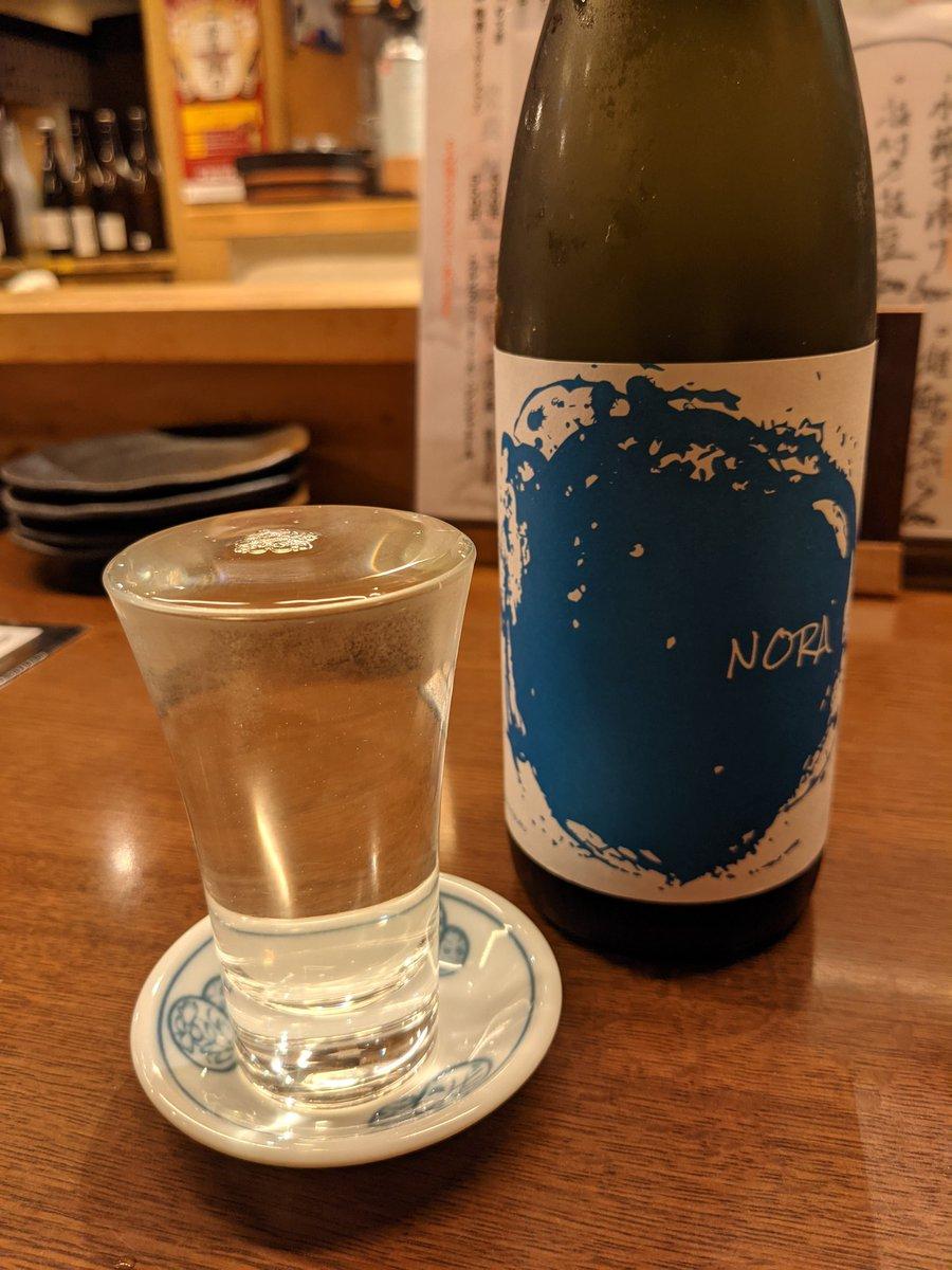 test ツイッターメディア - 本実のお刺身はイラ。 甘鯛に似てる?  お酒は香川の川鶴NORA。 今流行りの某杜氏様の元酒蔵。昔のイメージとだいぶ変わった。美味しい。 長野の信州亀齢は夏の純吟。 上品、すっきり、キレイ。瓶の色とか名前とピッタリ!  #イラ #奈良 #日本酒 #信州亀齢 #川鶴 https://t.co/HZ6cmD6vvy