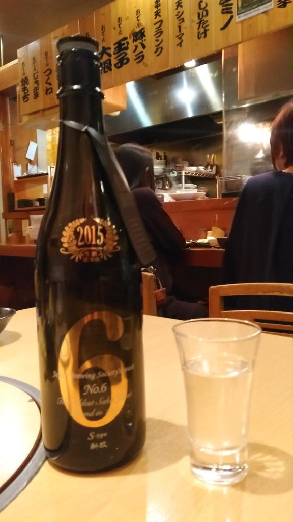 test ツイッターメディア - #ネコペンスペース 2015年の新政はスパークリングテイストの日本酒でめちゃくちゃ旨い https://t.co/1yYnrTVuBI