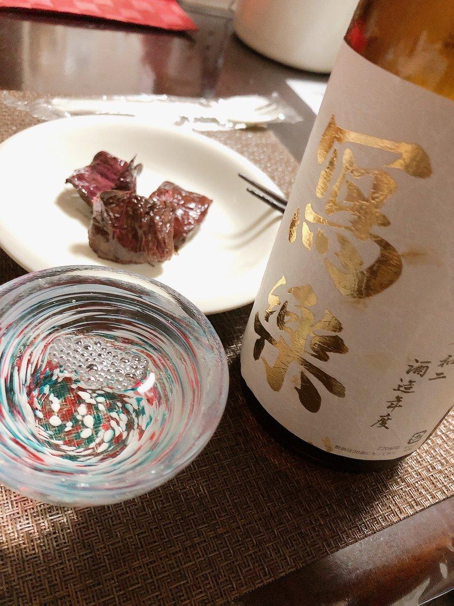 test ツイッターメディア - これは余ってた日本酒写楽 https://t.co/0uQ2KNzixx