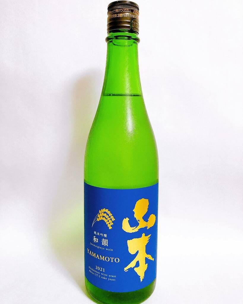 test ツイッターメディア - 山本 純米吟醸 和韻@山本酒造店(秋田) ワインと日本酒のハーフ⁉︎海外のシャルドネ用ワイン酵母と秋田の酵母を使用。すっきりした酸味とほのかな甘さがあります。後味にコクのような印象も! #山本 #山本酒造店 #秋田 #日本酒 #japan #sake #清酒 #日本酒ペアリン https://t.co/N3rDu5vuhH