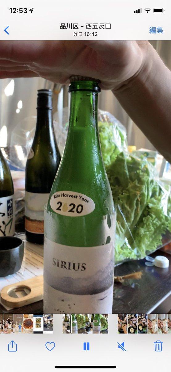 test ツイッターメディア - やっぱり阿部酒造のシリウスはおいしいなぁ…!🍶🍶🥺❤️ 久しぶりの日本酒BBQ🍶🍖😋 シリウスチャレンジはジャスト2分でした!😎😎笑 https://t.co/0ZlLZ2tvAX