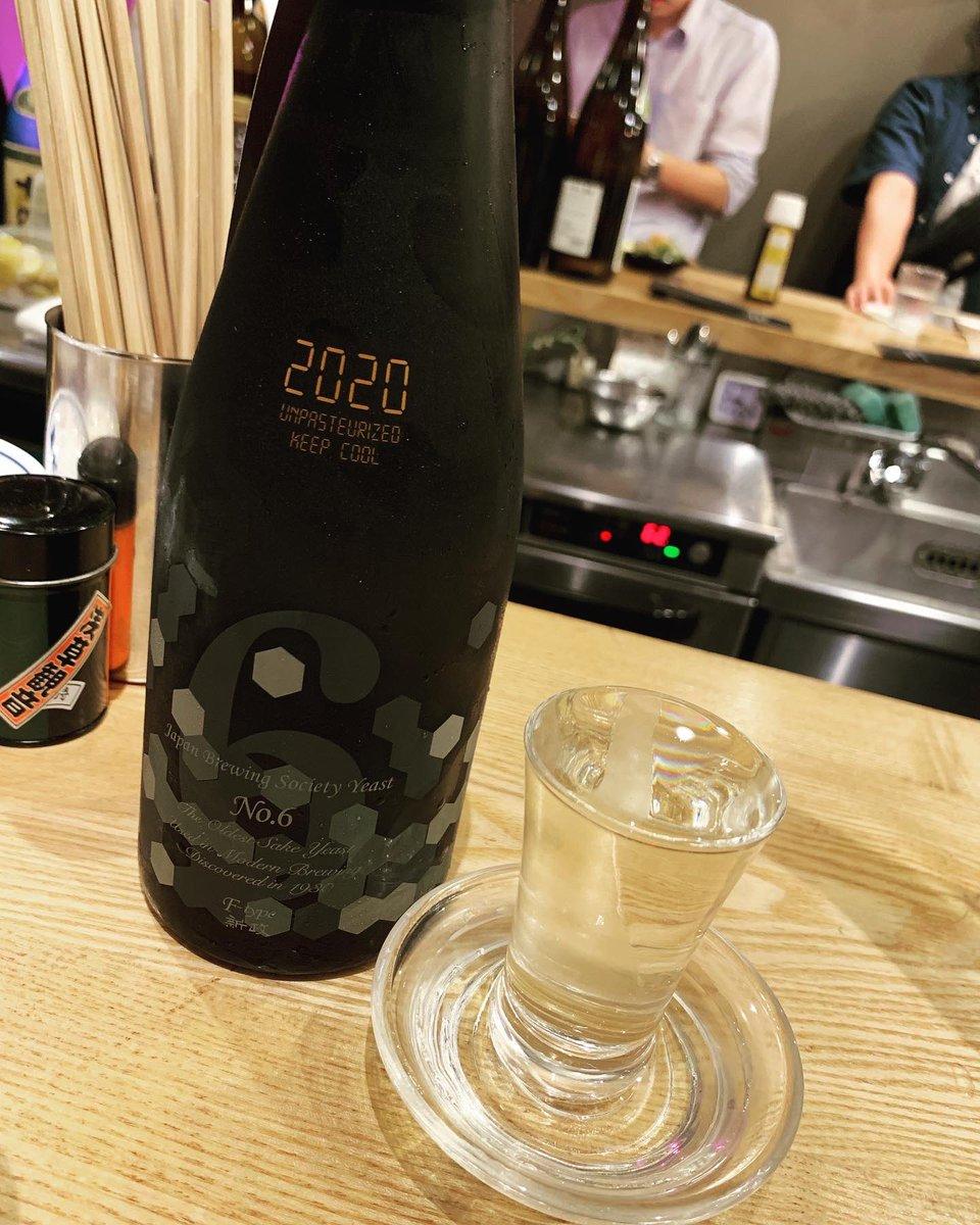 test ツイッターメディア - ゆっくり日本酒堪能🍶✨  新政 頒布会 樽貯蔵No.6も開栓してくださり、ゆっくり味わう事ができました❤️  #日本酒 https://t.co/9UE4UKLcSu