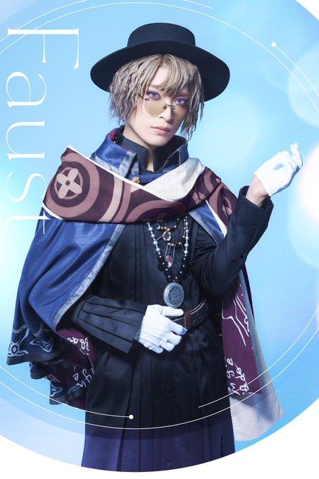 yusukeyataさんのツイート画像