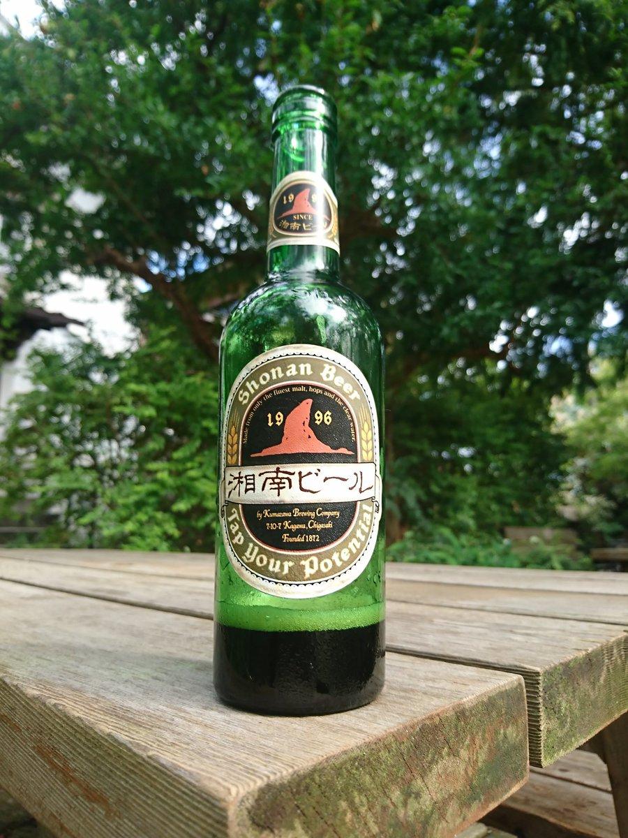 test ツイッターメディア - chill@熊澤酒造  茅ヶ崎 至福… https://t.co/nwTXrXuCQ5