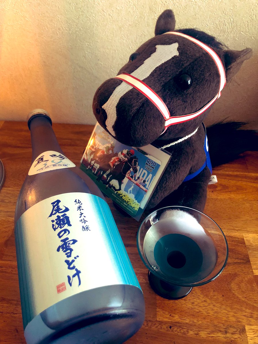 test ツイッターメディア - 今日の一杯。尾瀬の雪どけ 夏吟🍶裏のラベルには、酒は心のワクチンと書いてあるが、たしかに🥳#日本酒 https://t.co/vJB0qoFeHj