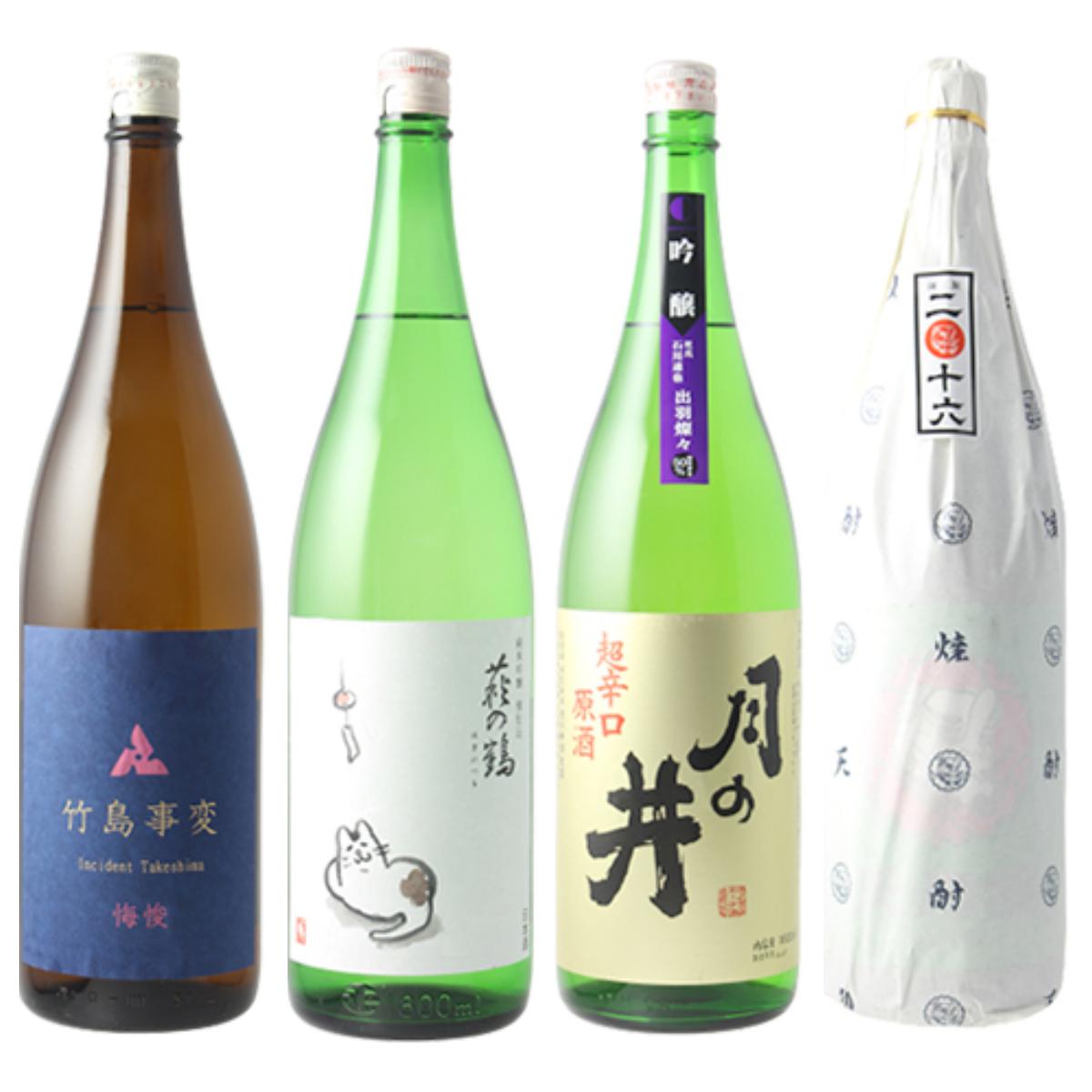 test ツイッターメディア - 【新入荷情報!】7月27日入荷分です。 本日は限定日本酒、夏酒、焼酎、日本ワイン、そして「月の井」話題のお酒などが入荷です!! https://t.co/u7T7dZWF14 https://t.co/StvS9jdDoX