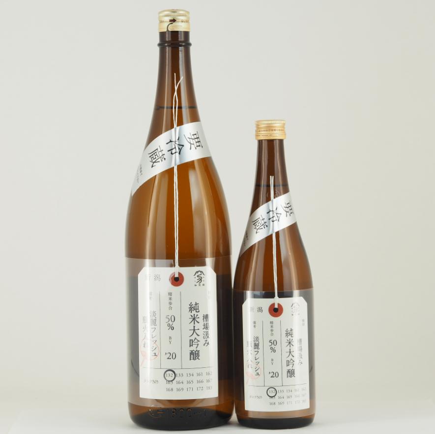 test ツイッターメディア - 【日本酒】 加茂錦 荷札酒 純米大吟醸 槽場汲み 再入荷しました!  初夏らしい、しぼりたて爽快で ナチュラルな香味の充実に努めました。  詳しくはブログで! https://t.co/WBkK7hjx6o オンラインショップ https://t.co/n0pgSv8wkJ https://t.co/sKND4hCPgB