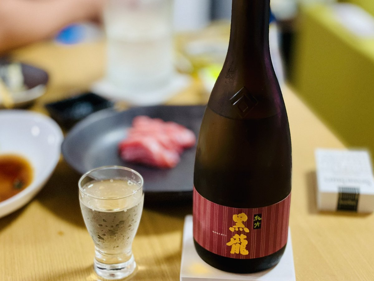 test ツイッターメディア - 今日の日本酒🍶 黒龍 純吟 美味しいなー!定番の黒龍やけど やっぱ美味い😋 https://t.co/QDKaNO4Vi2