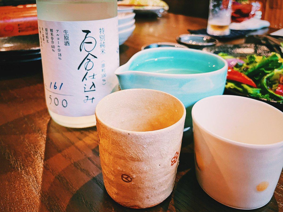 test ツイッターメディア - きょうの晩酌は、日田「やなぎ屋」さんにて。地元・井上酒造の「百合仕込み」を呑みながら豚しゃぶしじみ鍋を。手作りメンチカツや山芋鉄板焼きは優しい味。しじみ鍋の雑炊で〆て三隈川の風に吹かれながら帰る夜です。 https://t.co/ItrMtpzd32