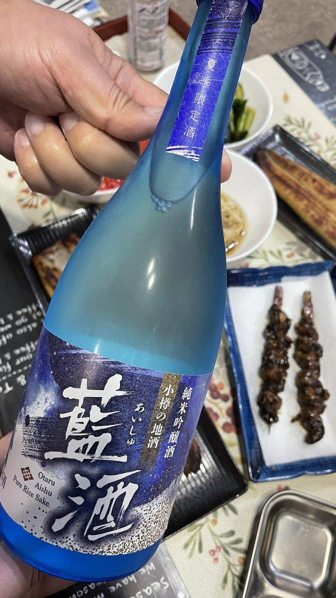 test ツイッターメディア - 土用の丑のイブは、鰻の白焼き💕粗みじんのワサビを乗せて喰う💕しかも国産肝焼きまで。となれば酒は無論、日本酒🍶。北海道の友人がお中元で贈ってくれた田中酒造を開ける!美味い! いちようディアルガ高個体値の祝いっていうか、かみさんのワクチン副反応克服記念日🎉🎊 https://t.co/frc4Gc0BKT
