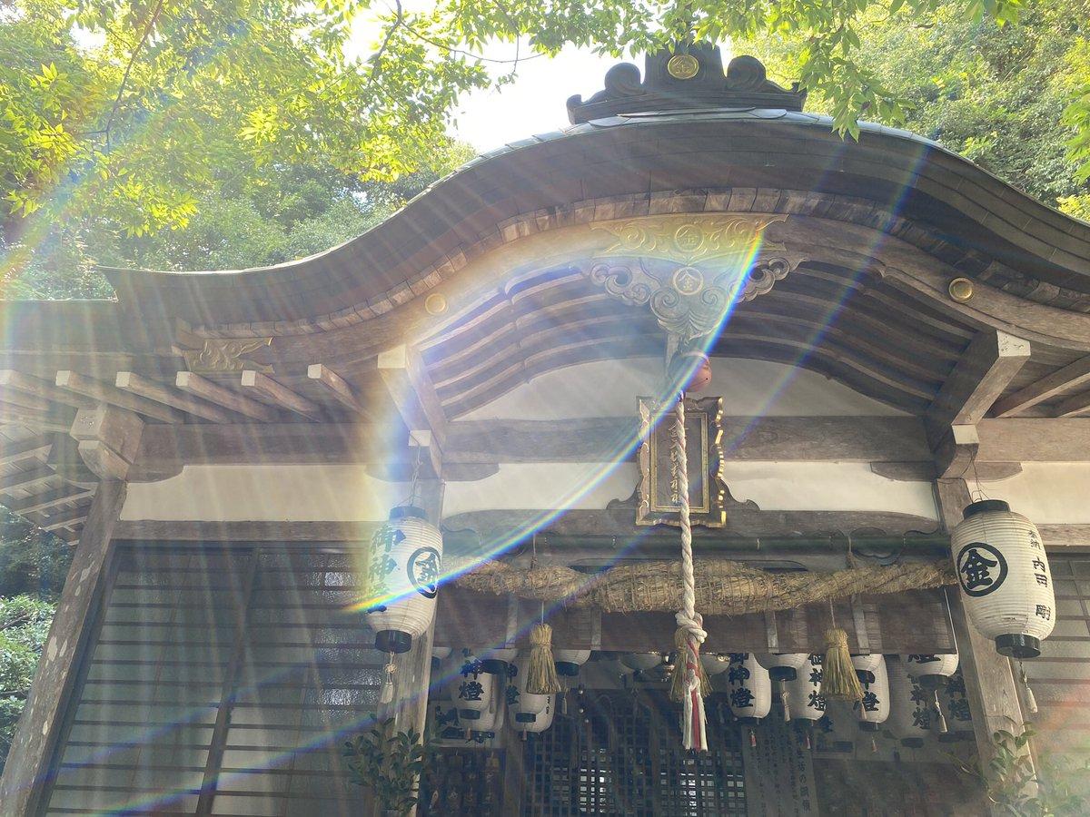 test ツイッターメディア - 大盛のぞみさんのマンガでサムハラ神社というパワースポットの存在を知り、興味がわいたのと行けそうな距離だということで岡山県へ。 写真の虹の光は場所を移動しても入ってくる。 奥の宮ではよく見ると宮と台座の隙間に青の発光体が。最初の数枚には無い。 久々に不思議な体験でした。 https://t.co/VguB6p6z5j