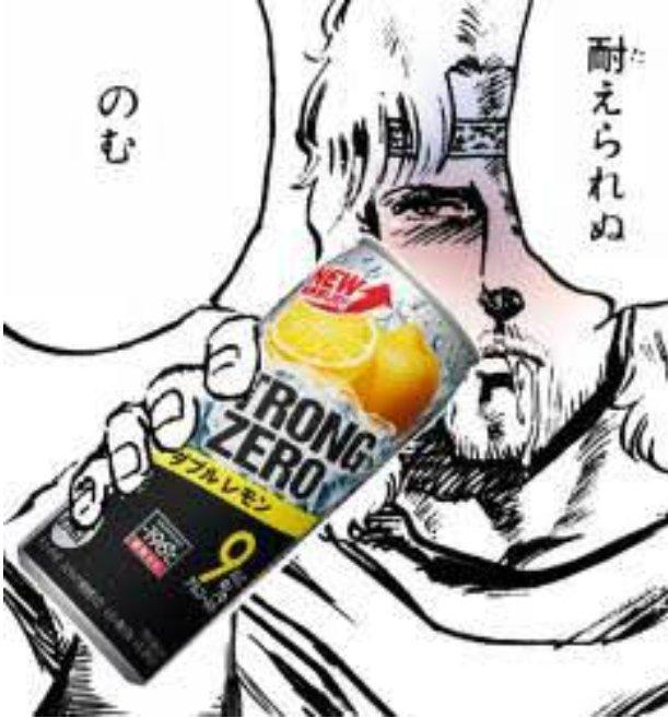 test ツイッターメディア - @core_milk (できらぁ!) https://t.co/NztRkZ52aG