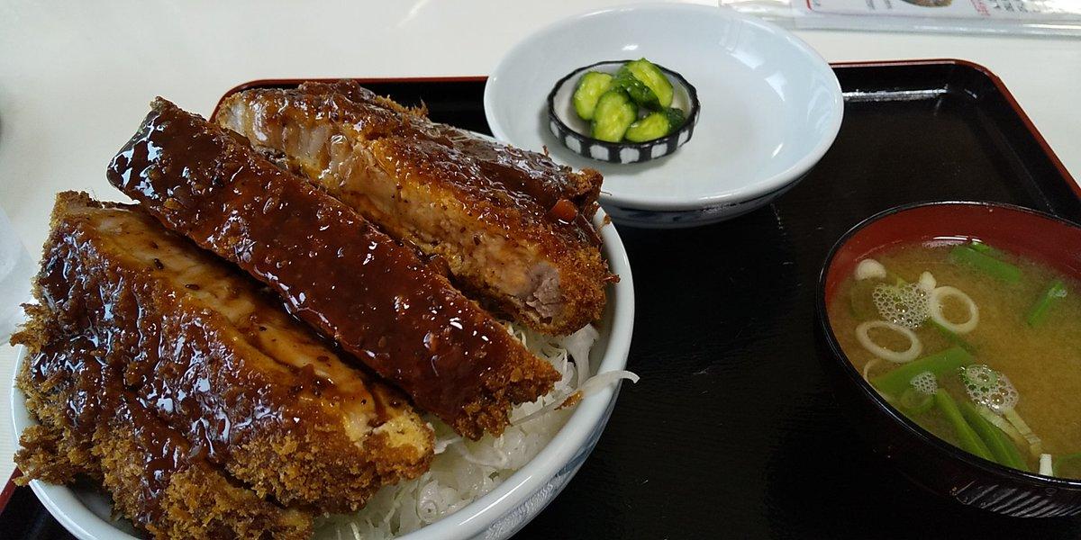 test ツイッターメディア - 芦ノ牧温泉の入り口近くに有ります。会津ドライブインで食事です。 ソーストンカツ‼️ 柔らかでご飯はオーナーが作ったお米。甘味が有りとても美味しかったです🥰 https://t.co/ZuPjIbgtp8