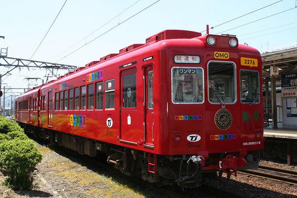 test ツイッターメディア - 【寂しい】和歌山電鐵の名物列車「おもちゃ電車」終了へ https://t.co/WR26VTrJT4  車内のガチャガチャでおもちゃを販売するなど、楽しい電車として2007年に運行開始した「おもちゃ電車」が、9月5日にラストランを迎える。運行終了後、車両は「たま電車ミュージアム号」に生まれ変わる。 https://t.co/VZqfd8U94c