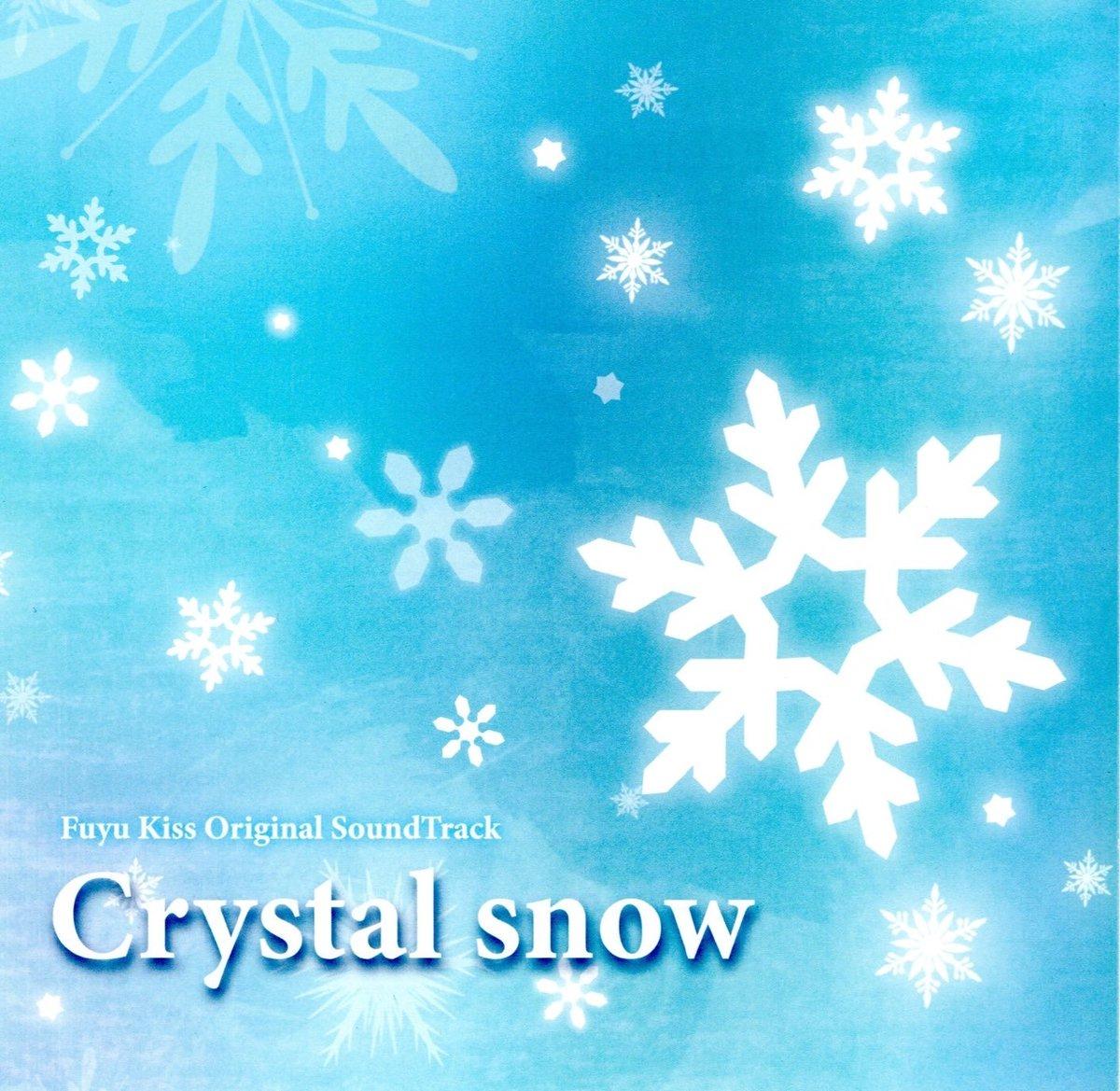 """test ツイッターメディア - #nowplaying: """"Snowy Diamond"""" by 長妻樹里 フユキス オリジナルサウンドトラック Crystal snow [Disc 1]  長妻樹里さん、最高ーーーーー!!!!! めちゃくちゃ曲いい!!!!! https://t.co/9NLE3nTYFW"""