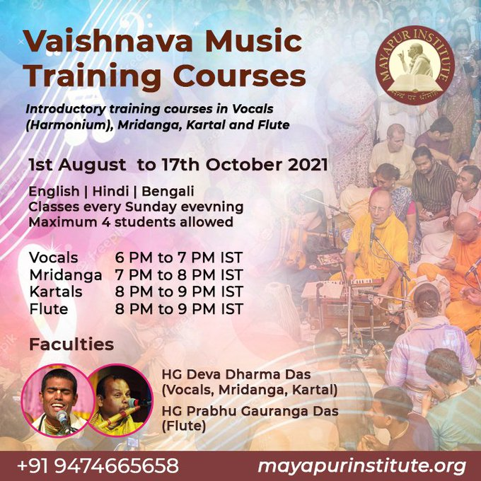 ONLINE - Basic introductory Music coursesfrom the Mayapur InstituteVocals   Mridanga   Kartal &a....