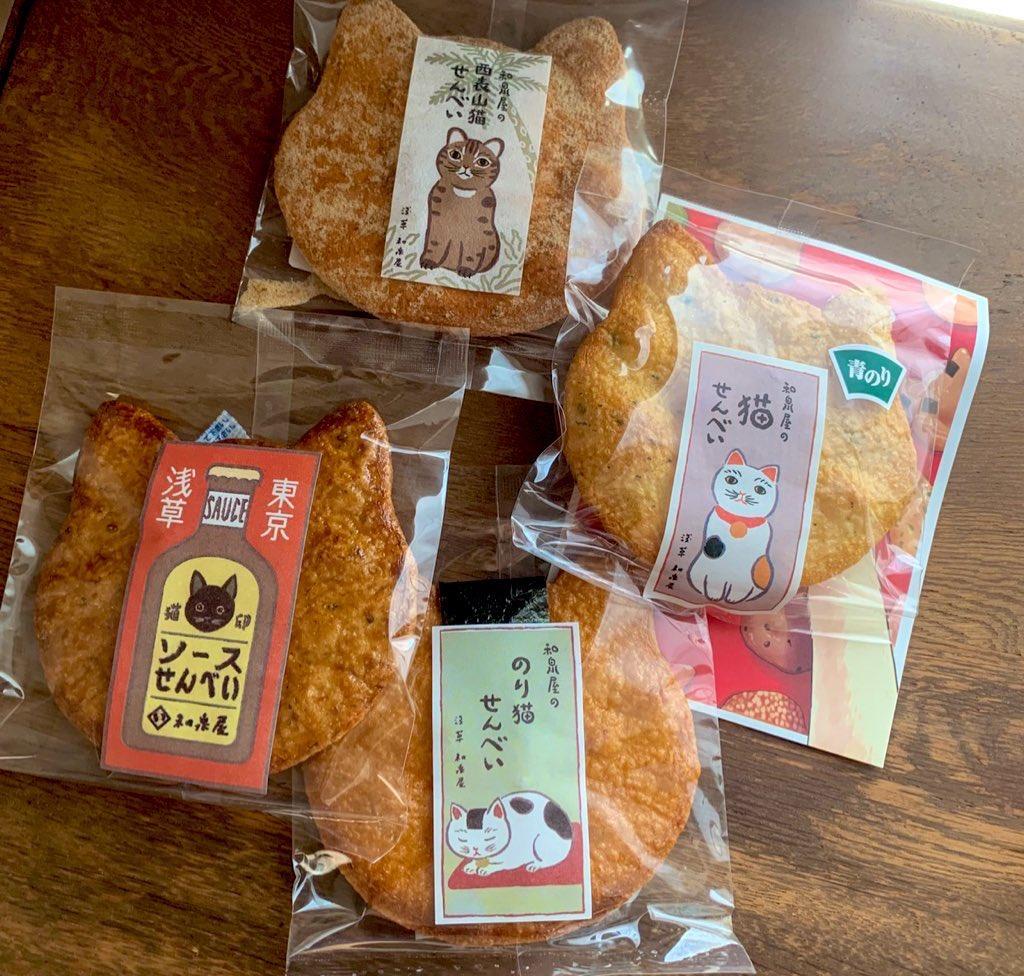 test ツイッターメディア - アクアリウムバスの帰りには、浅草土産の猫猫せんべい🐈🍘🍘🍘🍘 ようやく食べました!  #ソース味美味しい https://t.co/EjUK8VU0xo