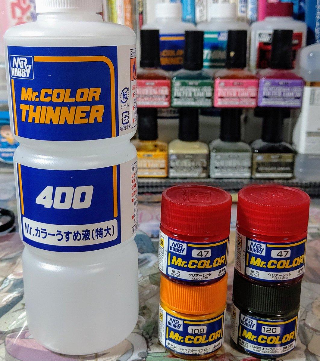 test ツイッターメディア - エラヤにて薄め液+塗料を購入、ネイビーブルーが無かったのは残念だけど仕方なし。こうやってふらっと立ち寄れる店があるのはホント助かりますね。 https://t.co/E2O9aXpmsG
