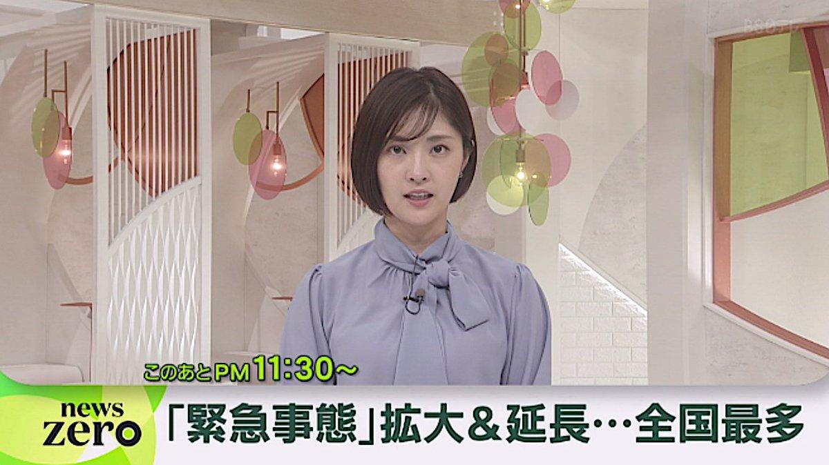 test ツイッターメディア - 岩本乃蒼さんこんばんわ! https://t.co/Qai98c6hil