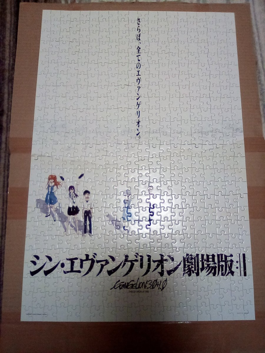 ジグソーパズル エヴァ 絵柄 パズル ピースに関連した画像-02