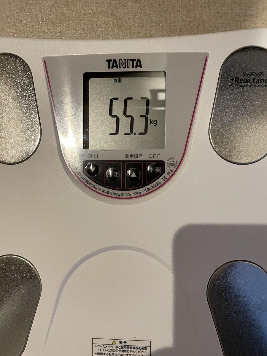 test ツイッターメディア - 【ライザップ31日目】  30日目⇨31日目 55.1kg⇨55.3kg(+0.2kg)  2日連続増えた。 スランプ・・・ https://t.co/wvpvgA5ZQi