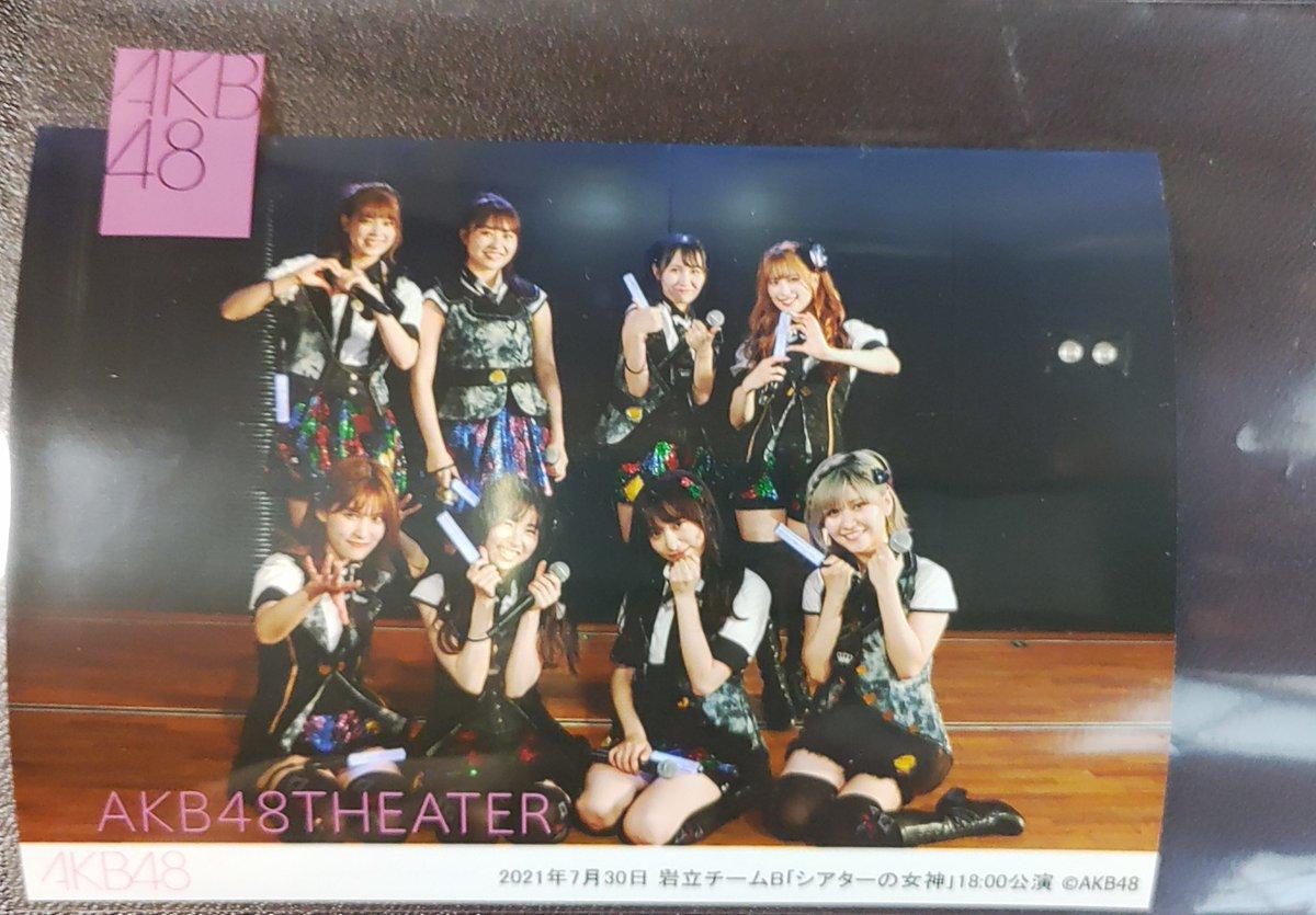 test ツイッターメディア - AKB48 劇場公演に当選して行ってまいりました♪ 抽選も相変わらずのベスト4という中途半端な… 前回抽選は岡部麟生誕祭で見事優勝しました(*ノωノ) 因みに100回以上入ってますが座ったのは僅か2回です。 吉川七瀬ちゃんと谷口めぐちゃんがお気に入りです♪ https://t.co/NInJywtMJ8