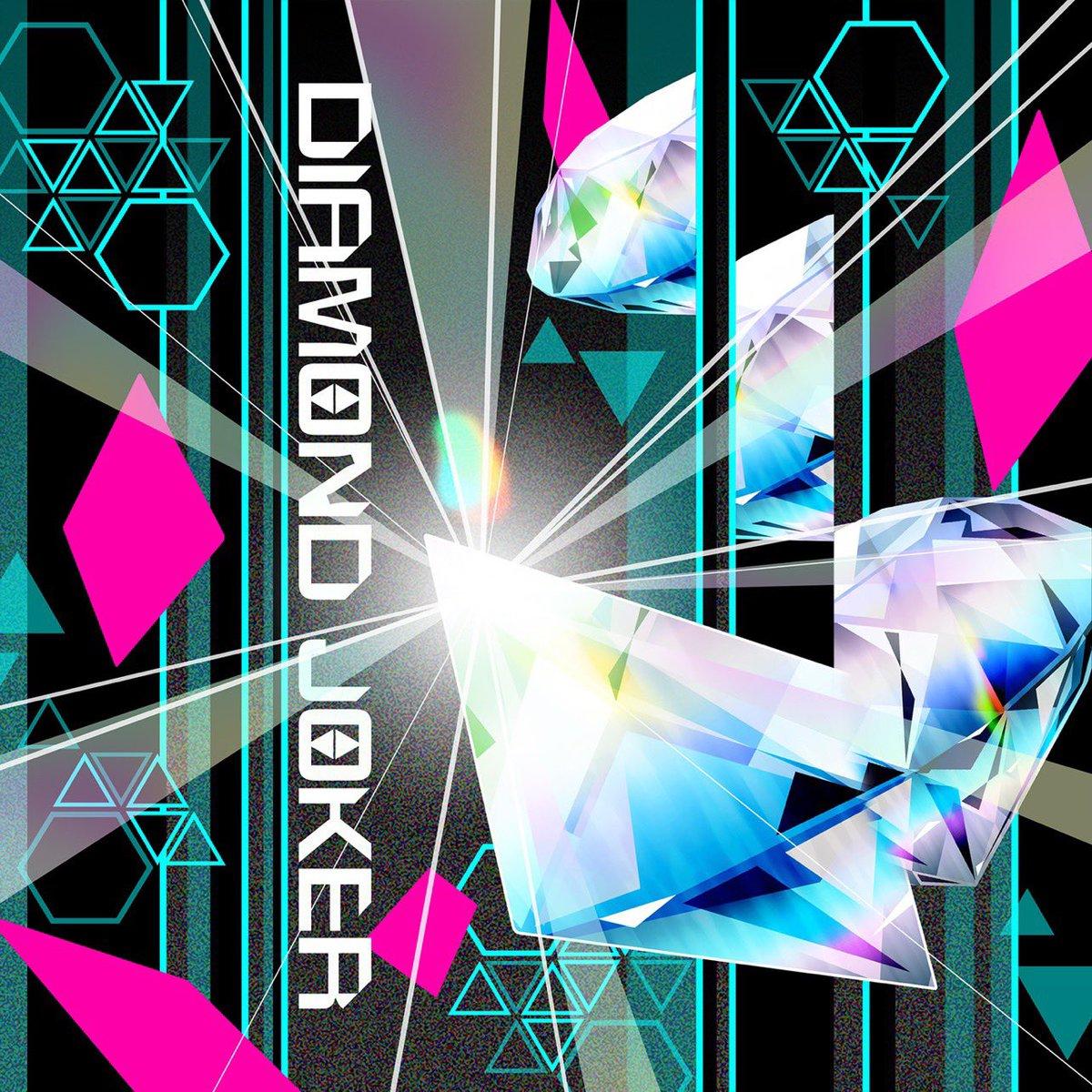 test ツイッターメディア - #Nowplaying DIAMOND JOKER - 伊吹 翼 (CV.Machico)、徳川まつり (CV.諏訪彩花)、四条貴音 (CV.原 由実)、所 恵美 (CV.藤井ゆきよ) (DIAMOND JOKER - Single) https://t.co/PCAsVyrB74