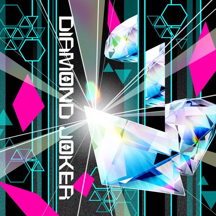 test ツイッターメディア - #Nowplaying DIAMOND JOKER - 伊吹 翼 (CV.Machico)、徳川まつり (CV.諏訪彩花)、四条貴音 (CV.原 由実)、所 恵美 (CV.藤井ゆきよ) (DIAMOND JOKER - Single) https://t.co/rChYYalVPD