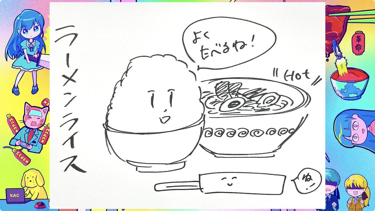上坂すみれの8月1日のツイッター画像