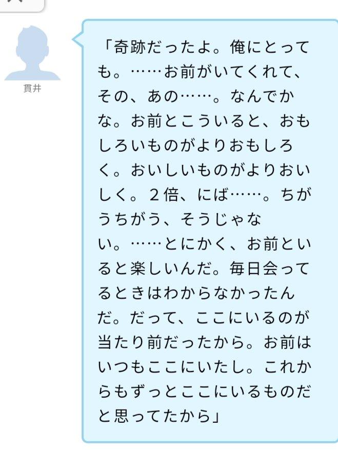 test ツイッターメディア - @yui_ichimiya 俺の脳内、堤真一になってる…… https://t.co/MbUuofz5Hk