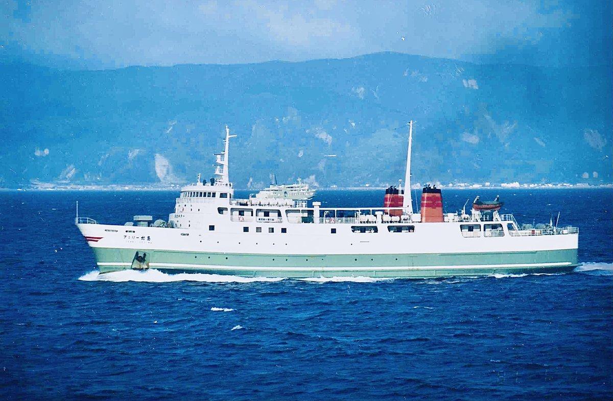 test ツイッターメディア - 九州商船 フェリー出島  鹿児島湾で、クイーンコーラルより撮影。 https://t.co/HgLip6cpUb