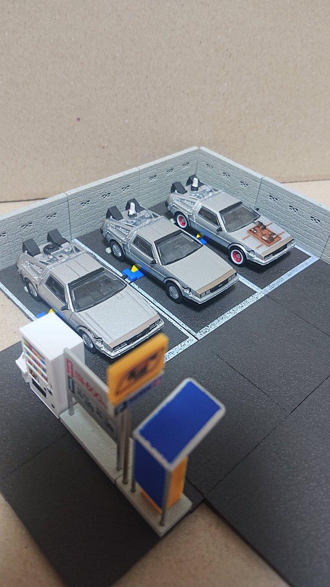 test ツイッターメディア - デロリアン(タイムマシン) コインパーキングに駐車中 #タカラトミーアーツ #トイズキャビン #バック・トゥ・ザ・フューチャー  #ガチャガチャ https://t.co/9OrnDx2ZRa