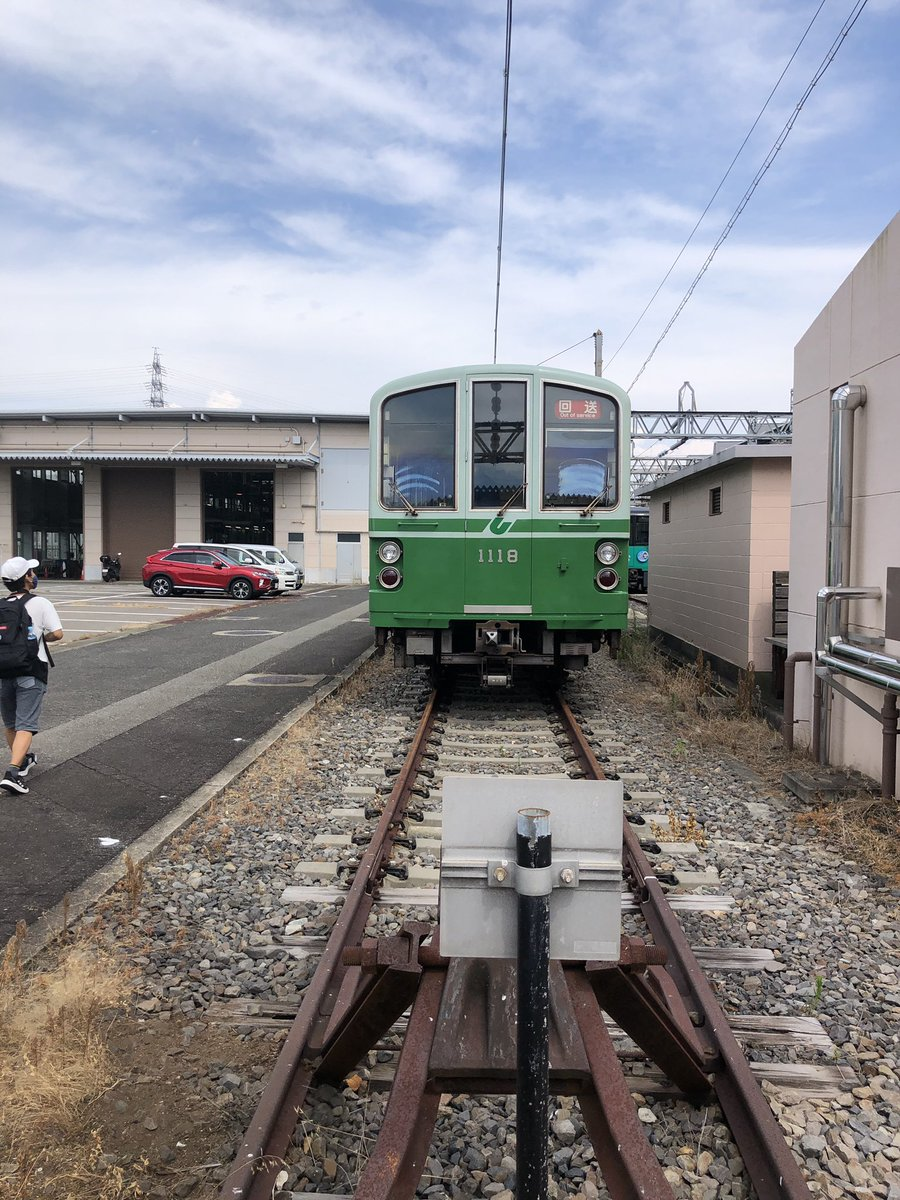 test ツイッターメディア - 今日は神戸市営地下鉄さよなら3000形イベントに参加させて頂きました!  シュミレーターは撮影NG🙅♀️でしたが、それ以外はかなり撮影させてもらえました! さて、帰ります! https://t.co/ytX1BFQWCd
