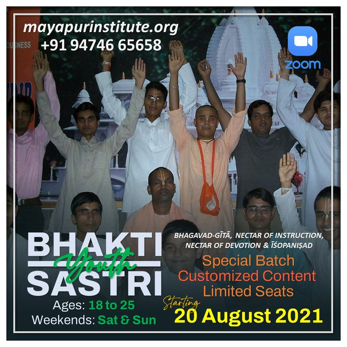 Join BHAKTI SASTRI Online starting from 20th August 2021Every Saturday and Sunday   1 PM - 4 PM ....