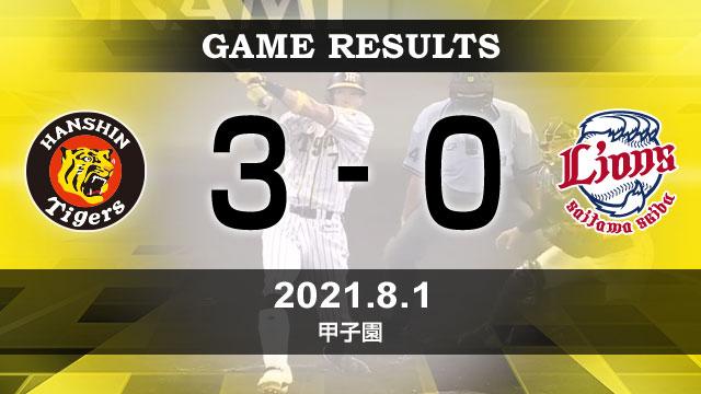 test ツイッターメディア - 阪神 3 - 0 西武  https://t.co/lb3B2cVBJ1 https://t.co/rVGjMeUlHx