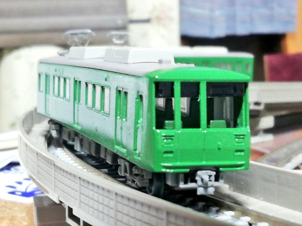 test ツイッターメディア - 神戸市営地下鉄青ガエル塗装などと https://t.co/bo3pFjSWLg