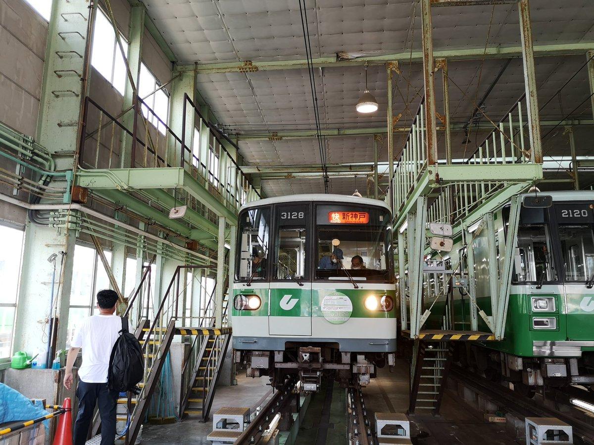 test ツイッターメディア - 複業のお仕事で神戸市営地下鉄の3000形引退イベントのYou Tube動画撮影! 電車好きは子供から大人まで幅広いですね〜☺️ 1000形、2000形、3000形が並ぶこのスリーショットはマニアにはたまらないらしい。 You Tube動画は来月配信予定です! https://t.co/zuuZmTObw0